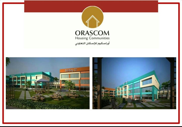 مبني تجاري اداري